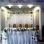 Оформление свадеб, Краснодар