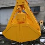 Грейфер V- 5,3 куб. м. канатный, Краснодар