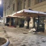 Зонт на боковой опоре 4 х 4 м. металлический, Краснодар