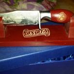 нож от бренда пива охота, Краснодар
