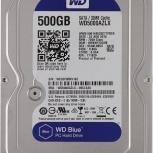 Жесткий диск  Western Digital Blue 500GB WD5000AZLX 3.5 SATAIII, Краснодар