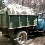 Вывоз бытового мусора быстро и качественно в Краснодаре, Краснодар