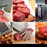 Поставка оборудования для мясопереработки, Краснодар