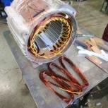 Перемотка электродвигателей краснодар,ремонт электродвигателей, Краснодар