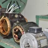 Ремонт электродвигателей краснодар, Краснодар