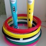 Пластик для 3D ручки, наборы по 5, 9 и 15 цветов, Краснодар