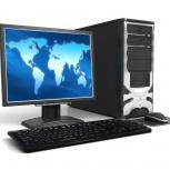 Компьютерные курсы для начинающих - обучение компьютеру с нуля, Краснодар