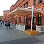 Зонт на боковой опоре 4.5 х 4.5 м. металлический, Краснодар