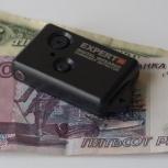 Детектор валют карманный  Expert ir, Краснодар