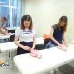 Курсы детского массажа, Краснодар