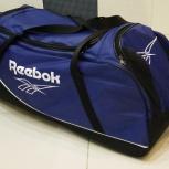 Хоккейная сумка на колёсах. Доставка из Омска, Краснодар