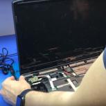 Ремонт компьютеров, ноутбуков, Краснодар