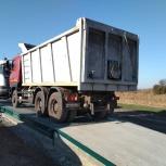 Автомобильные весы для статического взвешивания 30 тонн, Краснодар
