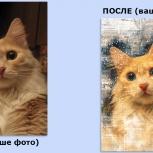 Печать на обоях от Фотообои ТОП, Краснодар