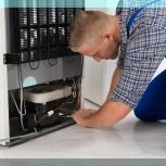 Выездной мастер по ремонту холодильников, Краснодар