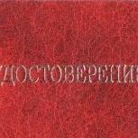 Обучение по программе  пожарно-технического минимума., Краснодар