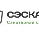 Оказываем услуги по борьбе грызунами и насекомыми, Краснодар