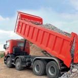 Доставка скального грунта самосвалами по Краснодару, Краснодар