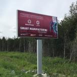 Изготовление рекламных конструкций из металла, Краснодар