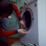 Ремонт стиральных машин на дому, Краснодар