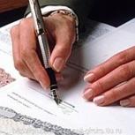 Юрист: полный комплекс услуг по любым земельным участкам, Краснодар