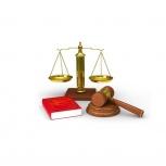 Адвокат в Краснодаре, Краснодар