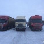Грузоперевозки и переезды по России до 20 т из Краснодара, Краснодар