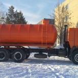 Вакуумная ассенизаторская бочка 15 кубов., Краснодар