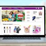 Готовый продающий интернет-магазин под ключ, 200 товаров, Краснодар