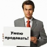 Привлечение клиентов. Холодные звонки, Краснодар
