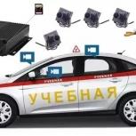 Установка видеонаблюдения в машине для автошкол, Краснодар