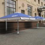 Зонт для кафе 3х3 м. телескопический, Краснодар