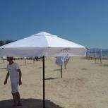 Пляжный зонт круглый 3 м., Краснодар