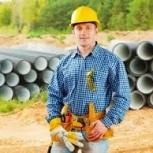 Обучение по  охране  труда на предприятии, Краснодар