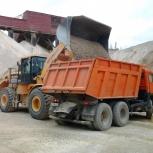 Доставка песка с документами машинами по Краснодару и области, Краснодар