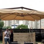 Зонт на двойной опоре 4,5х4,5 м., Краснодар