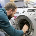 Ремонт стиральных-посудомоечных м-н, холодильников, Краснодар