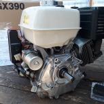 Двигатель Хонда GX 390 UT2 STC4 OH, Краснодар