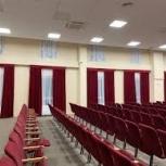 Шторы для сцены, актового и конференц зала., Краснодар