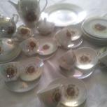 Сервиз чайный, Краснодар
