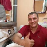 Ремонт LG Indesit Samsung Ariston Bosch Whirlpool Electrolux Zanussi, Краснодар