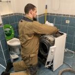 Ремонт стиральных машин и холодильников, Краснодар