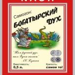 Наклейки к 23 февраля на бутылки, Краснодар