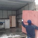 Квартирные переезды,перевозка вещей. Межгород по России в СНГ, Краснодар