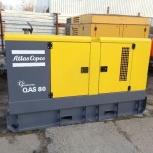 Дизельный генератор Atlas Copco QAS 80 ( Испания ), Краснодар