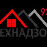 Помощь в приемке квартиры у застройщика, Краснодар