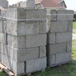 Арболит. Производство арболитовых блоков в Краснодаре, Краснодар