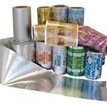Упаковка полимерная из пленок с печатью и без: пакеты, пленка, Краснодар