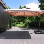 Зонт с боковой стойкой 3х3 м усиленный, Краснодар