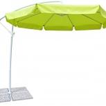 Зонт Парма 3 м. на боковой стойке (зеленый), Краснодар